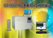 高纯二氧化碳分析氦离子色谱仪