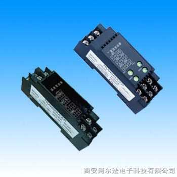 arf7 k型热电偶隔离信号温度变送器