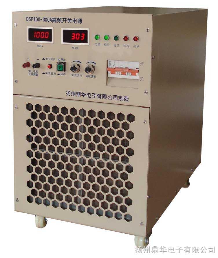 产品展厅 配件耗材 电源设备 交/直流稳压电源 dcp dcp 大功率直流