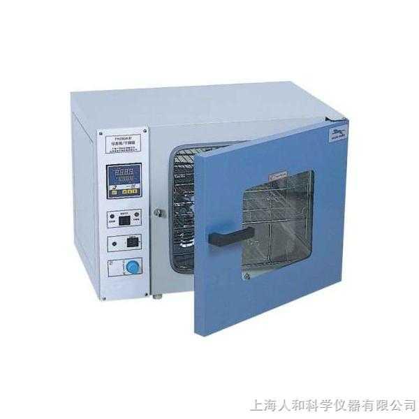 上海人和科学仪器有限公司