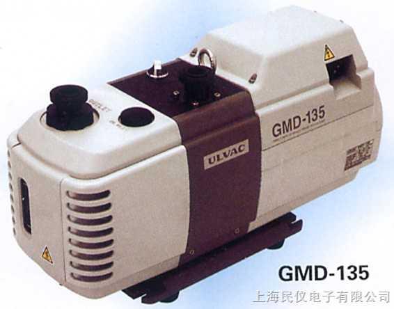 直联型油旋片式真空泵