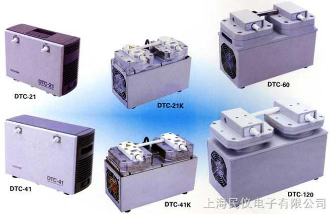 日本ULVAC DTC-21K/41K/60/120膜片型干式特氟龙真空泵