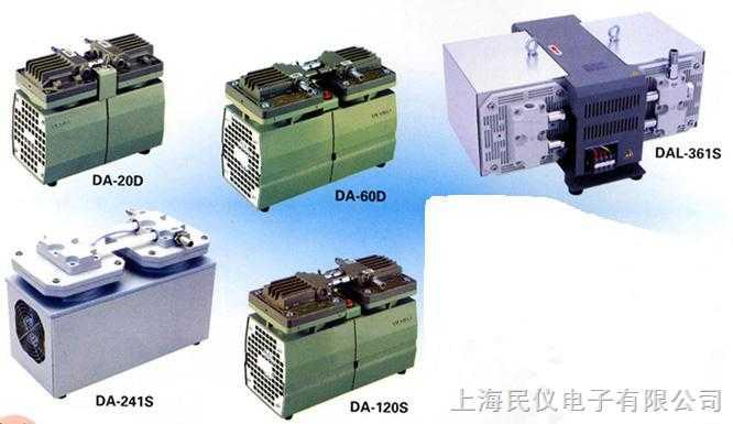 日本ULVAC DAL-5S/5D/10S/181D/361S膜片型干式真空泵