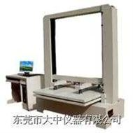 纸箱抗压试验机(电脑型)