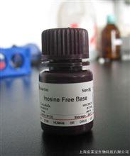 Inosine,Free Base