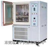 DZ-8553立式低温弯折试验机