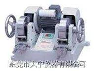DZ-8540双头式试料磨平机