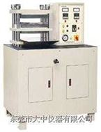 DZ-8539电动加硫成型机