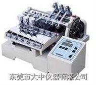 DZ-8525摩擦染色坚牢度试验机