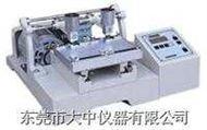 DZ-8524摩擦脱色试验机