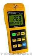 三轴低频电磁波测试器TM-192D