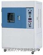 DZ-8555换气式老化试验机