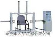办公椅扶手强度试验机