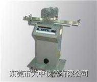 电熨斗底板涂层耐磨性测试仪