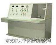 热稳定性试验仪