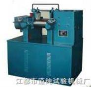 橡胶开放式炼胶机;专业生产橡胶开放式炼胶机