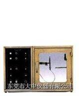 水平燃烧测试仪