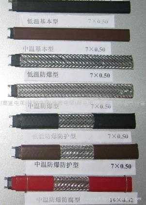 自控温伴热电缆