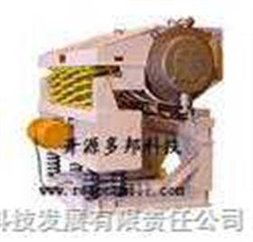 GZM-2000节能超微粉碎机