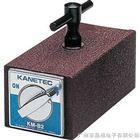 KM-B2磁性表座|KANETEC强力磁性表座|日本强力磁性座