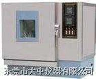 DZ系列桌上型恒温恒湿箱