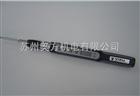 VS-SP2台湾数显扭力螺丝刀VS-SP2|数显扭力起子
