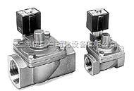 现货日本SMC电磁阀VXR2390-20F-5D