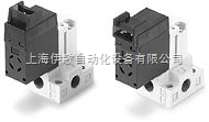 现货日本SMC电磁阀VQ120-5M