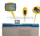 数控低温数显沥青延伸度仪