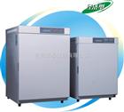 BPN二氧化碳培养箱-专业级细胞培养