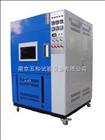 SN--500GB/T 2423.24-1995风冷氙灯老化试验箱