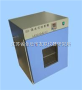 隔水式电热恒温培养箱生产厂家