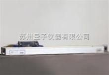 QH-200铣床专用光栅尺