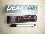 日本PEAK筆式帶刻度放大鏡2036-50