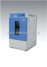 LHH-150GSP综合药品稳定性试验箱