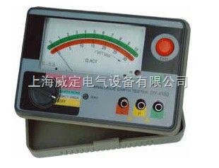 上海东亥电气有限公司