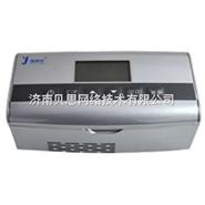 便携式药品冷藏盒FYL-YDS-C