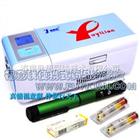 便攜式藥品冷藏盒FYL-YDS-B