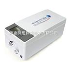 便携式药品冷藏盒FYL-YDS-A