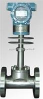 高溫、高壓氣體液體靶式流量計