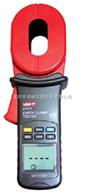 UT275鉗形接地電阻測試儀