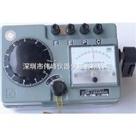 ZC29B-1接地搖表,ZC29B-1接地電阻計