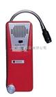 美国TIF8800ATIF8800A燃气检漏仪检漏仪