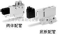 现货日本SMC五通先导式电磁阀VQ2200-51
