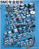 现货日本SMC电气转换器IT601-061-3J