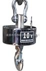 OCS-10成都电子吊秤