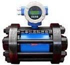 高温高压电磁流量计 电磁流量计生产厂家