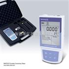 携带型电导率/TDS/盐度计