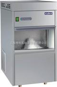 IMS系列经济型全自动雪花制冰机