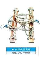 ST-075白棕绳麻绳登高板